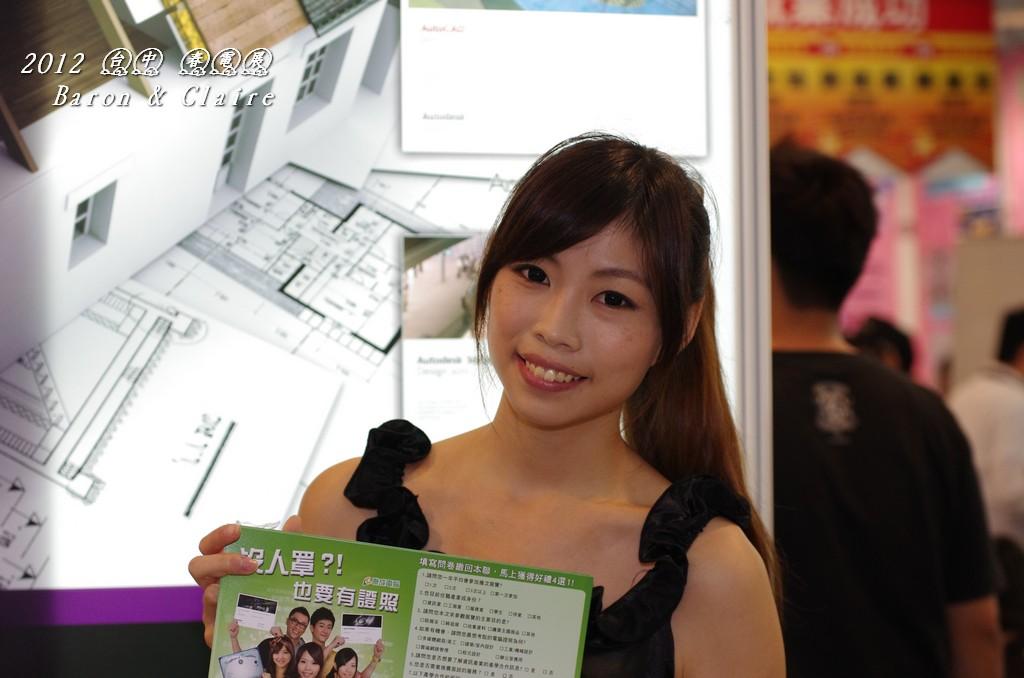 2012/04/22 台中春電展 第一次發圖!