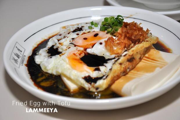 Lammeeya 7