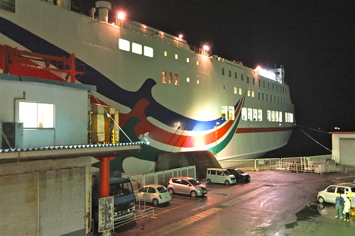 ferry Orange8