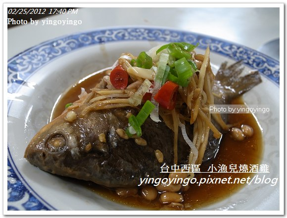 台中市西區_小漁兒燒酒雞20120225_R0059976