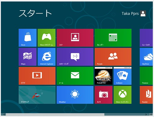 Windows8_009