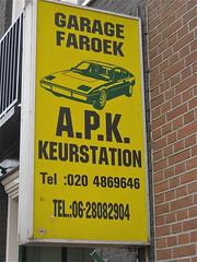 GARAGE FAROEK