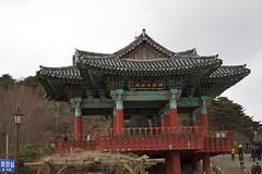 Gyeongju UNESCO World Heritage Site