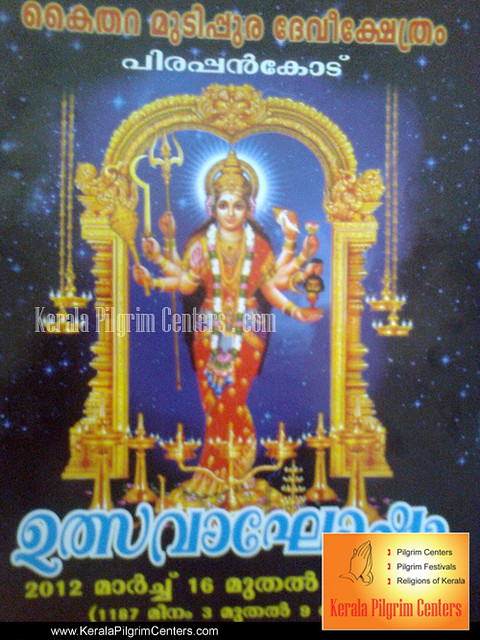 Kaithara Mudippura Devi Temple Pirappancode Festival 2012