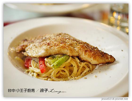 台中 小王子廚房 12