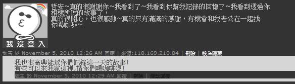 2010.10.23.書豪