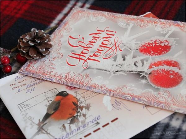 postcard from Irina