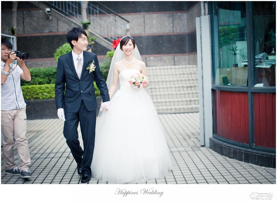 婚攝-EVAN CHU-小朱爸_00139