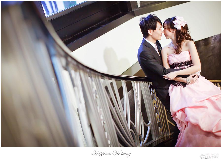 婚攝-EVAN CHU-小朱爸_00263