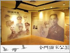 胡璉將軍紀念館-03.jpg
