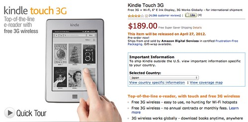 Kindle Touch WIFI+3G International