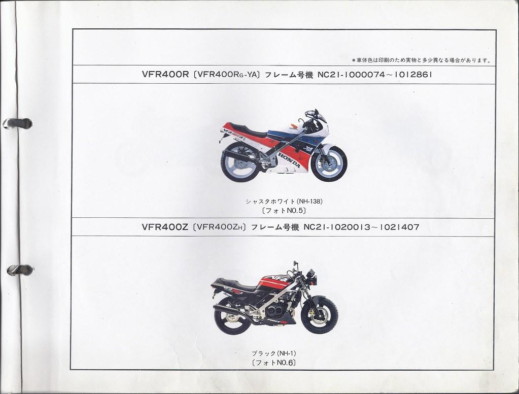 Honda Vfr 400 Nc21 Workshop Manual Best Setting Instruction Guide Vfr400r Electric Starter Wiring Diagram Nc24 Open Source User U2022 Rh Dramatic Varieties Com 1990 Tyga