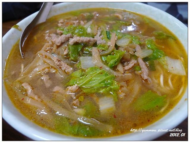 忠味麵館(1)