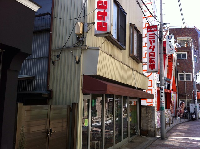 武藤自転車店