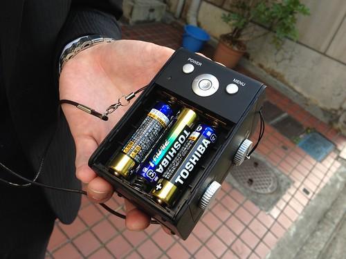 BONZART AMPEL 電池ボックス
