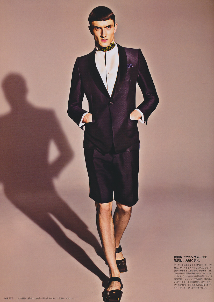 Jacob Coupe5063(POPEYE779_2012_03)