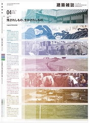 cover2012.04