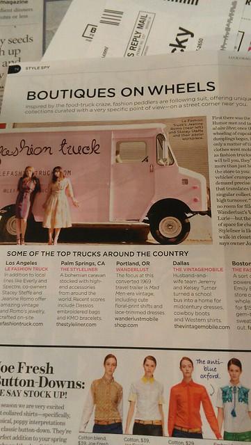 Lucky Magazine- April 2012