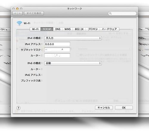 スクリーンショット 2012-03-09 15.04.34