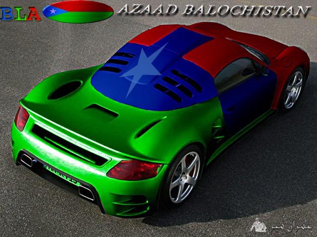 1.AZADBALOCHISTAN (27)