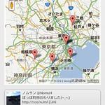 Screenshot_2012-03-12-10-48-11