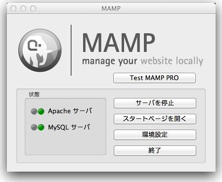 MAMP-6