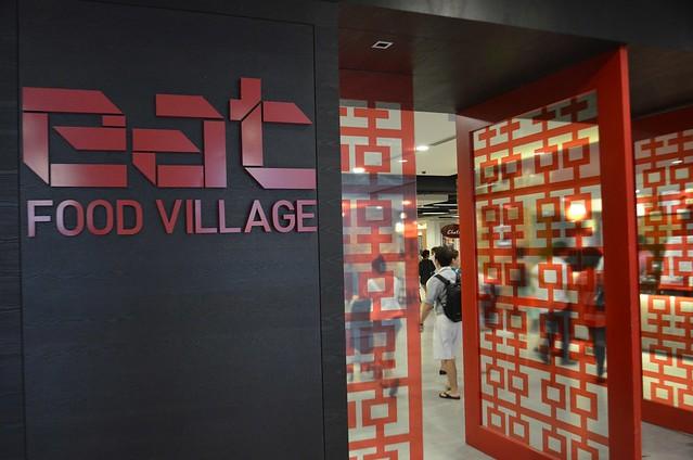 Eat Food Village (1)