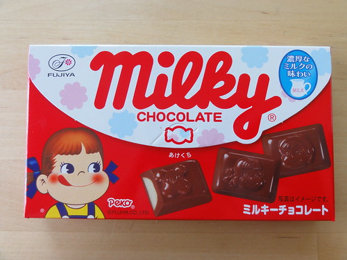 Milky Chocolate - the packaging