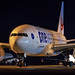 JAL  B777-200  oneworld by bbw1150
