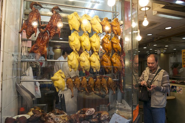 Fowl Sale