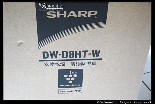 SHARP除濕機DWD8HT (6)