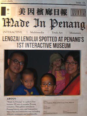 20140406_3D_newspaper