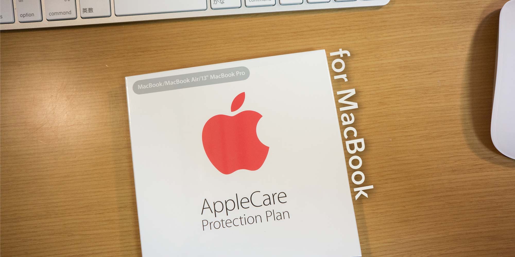 macbookapplecare