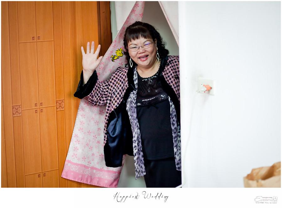 婚禮攝影 婚禮記錄-圳男&珮宸- 婚攝小朱爸_00005