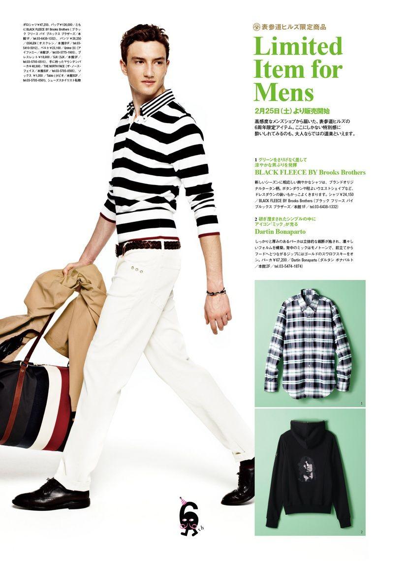 Jacob Coupe0026_Omotesando Hills Style Magazine