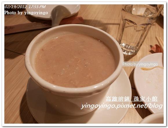 高雄前鎮_孫家小館20120219_R0059838
