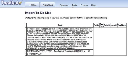 Toodledo : Import To-Do List