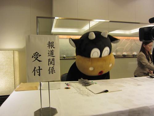 うどん県 香川県