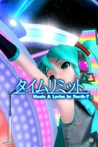 MikuFlick - ゲーム画面