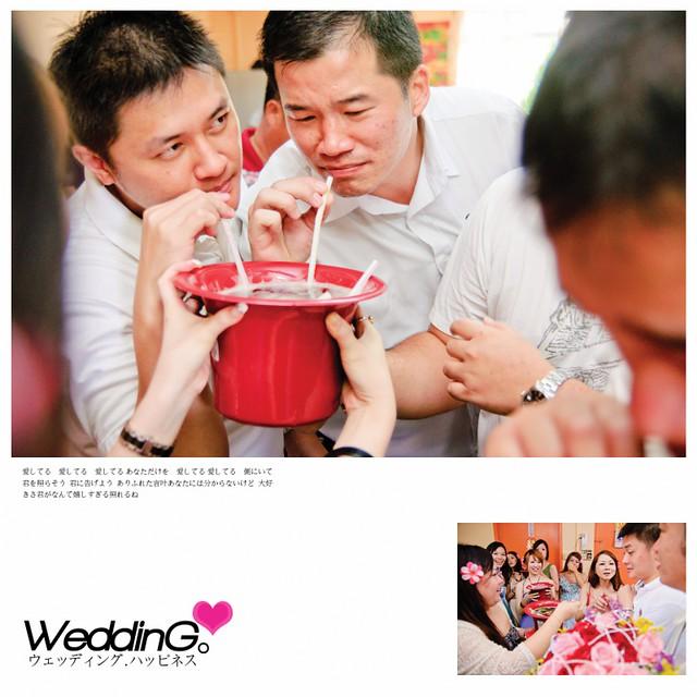 Fui & Ling33