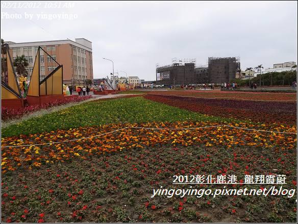 彰化鹿港_2012燈會20120211_R0059561