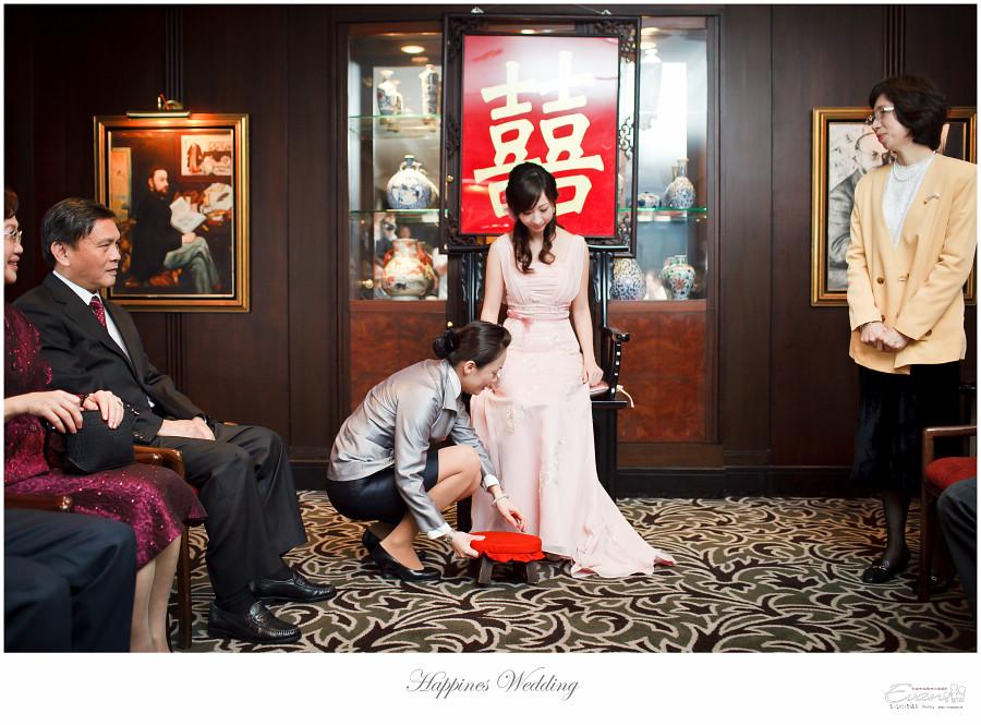 婚攝-EVAN CHU-小朱爸_00050