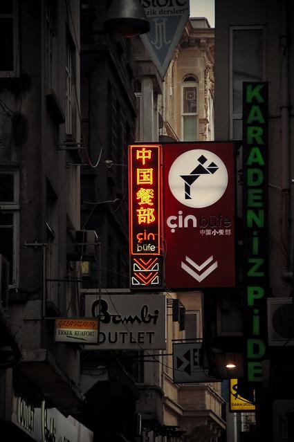 Çin Büfe