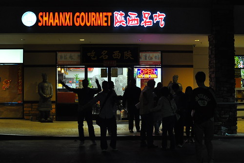 Shaanxi Gourmet - Rosemead