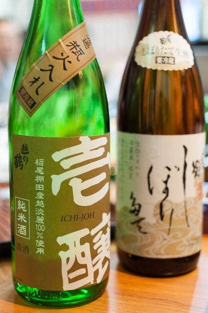 壱醸と〆張鶴しぼりたて生酒