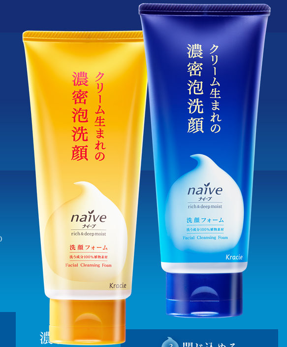 naive(ナイーブ)|クリーム生まれの濃密泡洗顔うるおいリッチ処方|クラシエ - Windows Internet Explorer 05.03.2012 220654