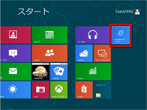 Windows8_021