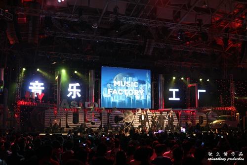 第三届《MY Astro 至尊流行榜颁奖典礼》 Music Factory