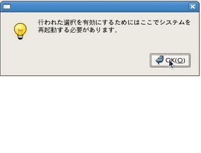 step_29