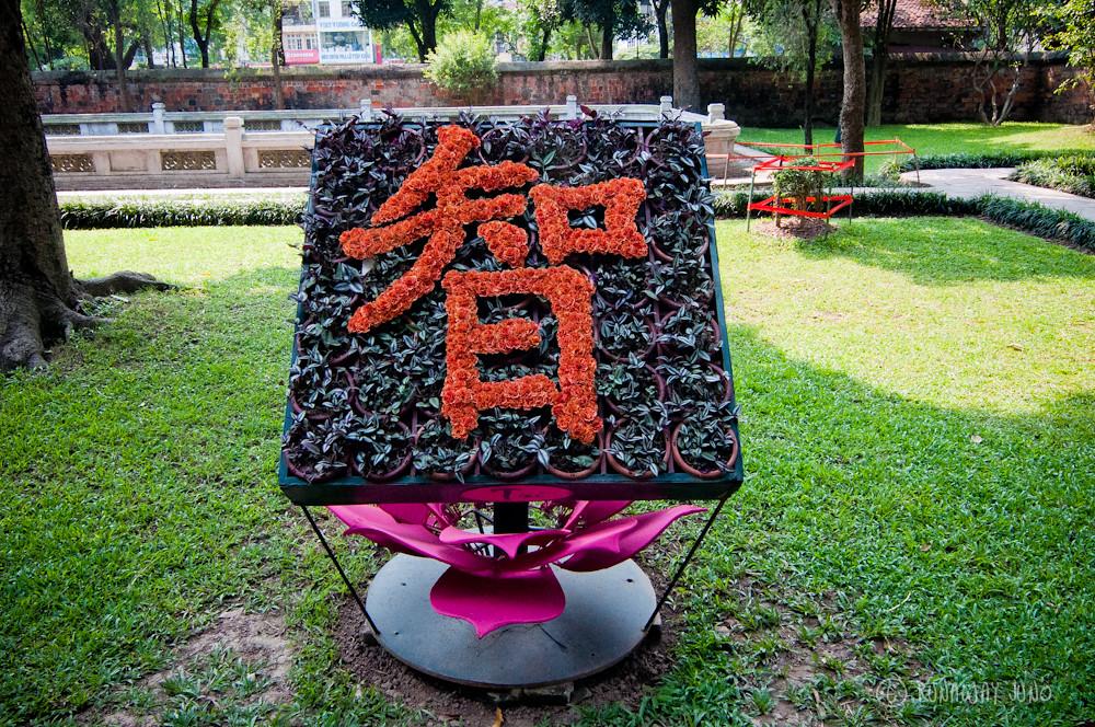 Wisdom Temple of Literature Hanoi Vietnam